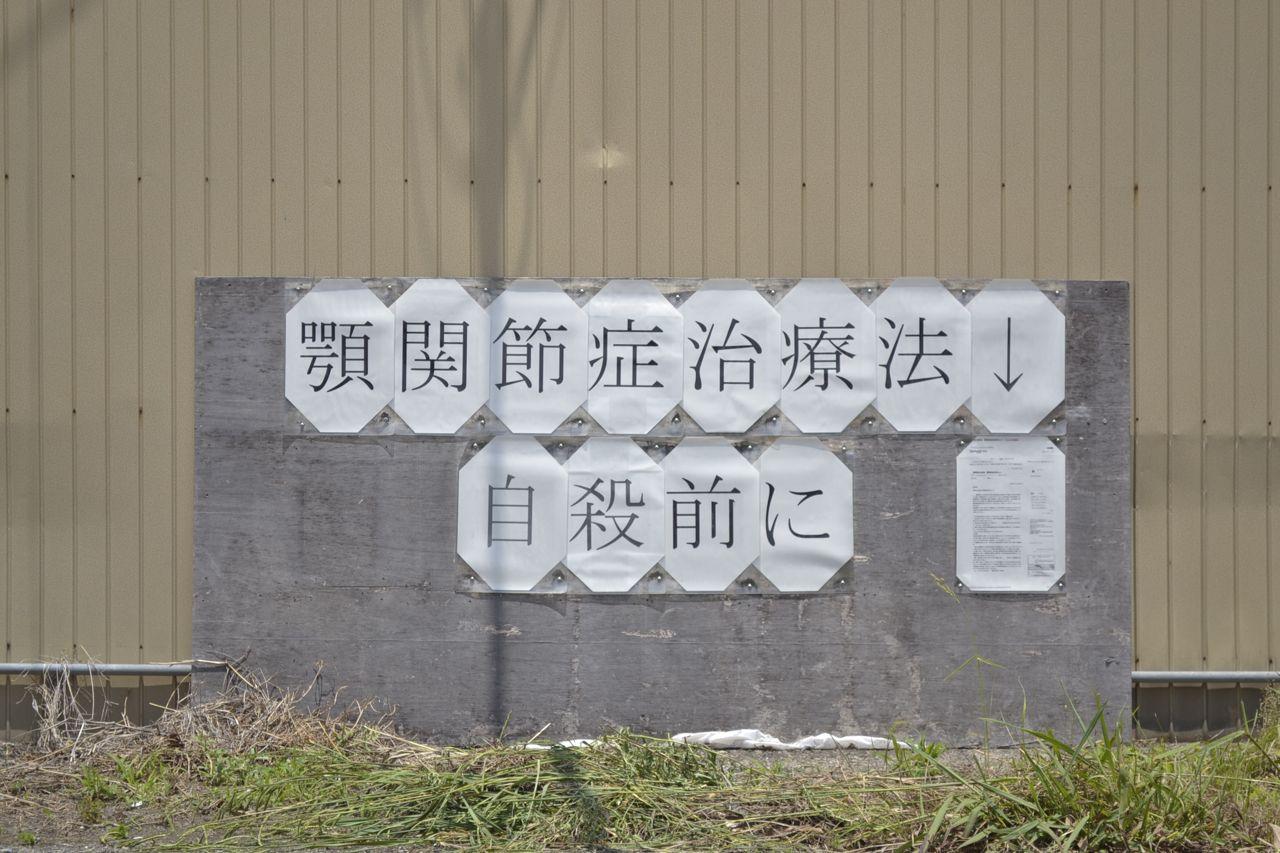 熊野市壊滅(´・ω・) カワイソス 山田ヲチスレ 1187YouTube動画>6本 ->画像>274枚