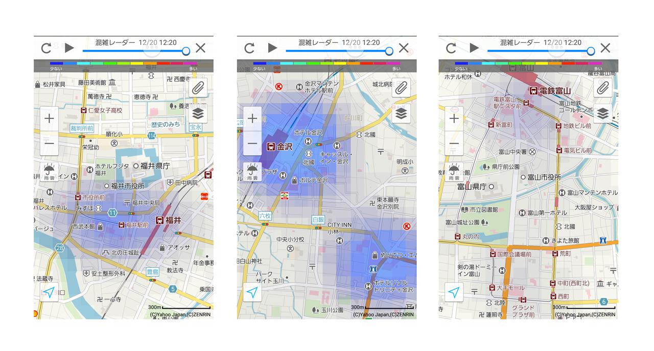 新潟より金沢にこそ中央資本は集中投資するべき [転載禁止]©2ch.netYouTube動画>31本 ->画像>244枚