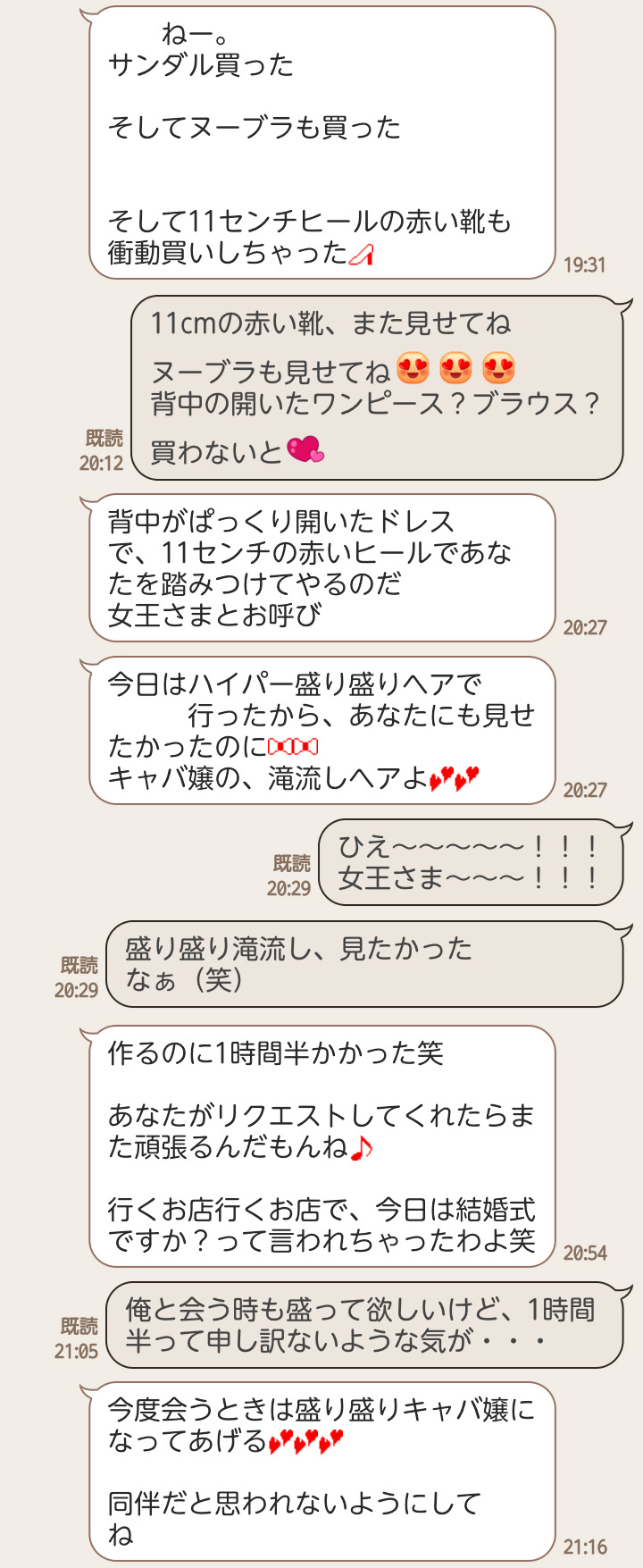 XVIDEOSの最高に抜ける日本人動画 part91©bbspink.comTube8動画>1本 xvideo>81本 YouTube動画>5本 ->画像>46枚