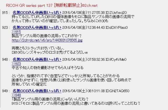 X100 X100S X100T その31©2ch.netYouTube動画>2本 ->画像>57枚