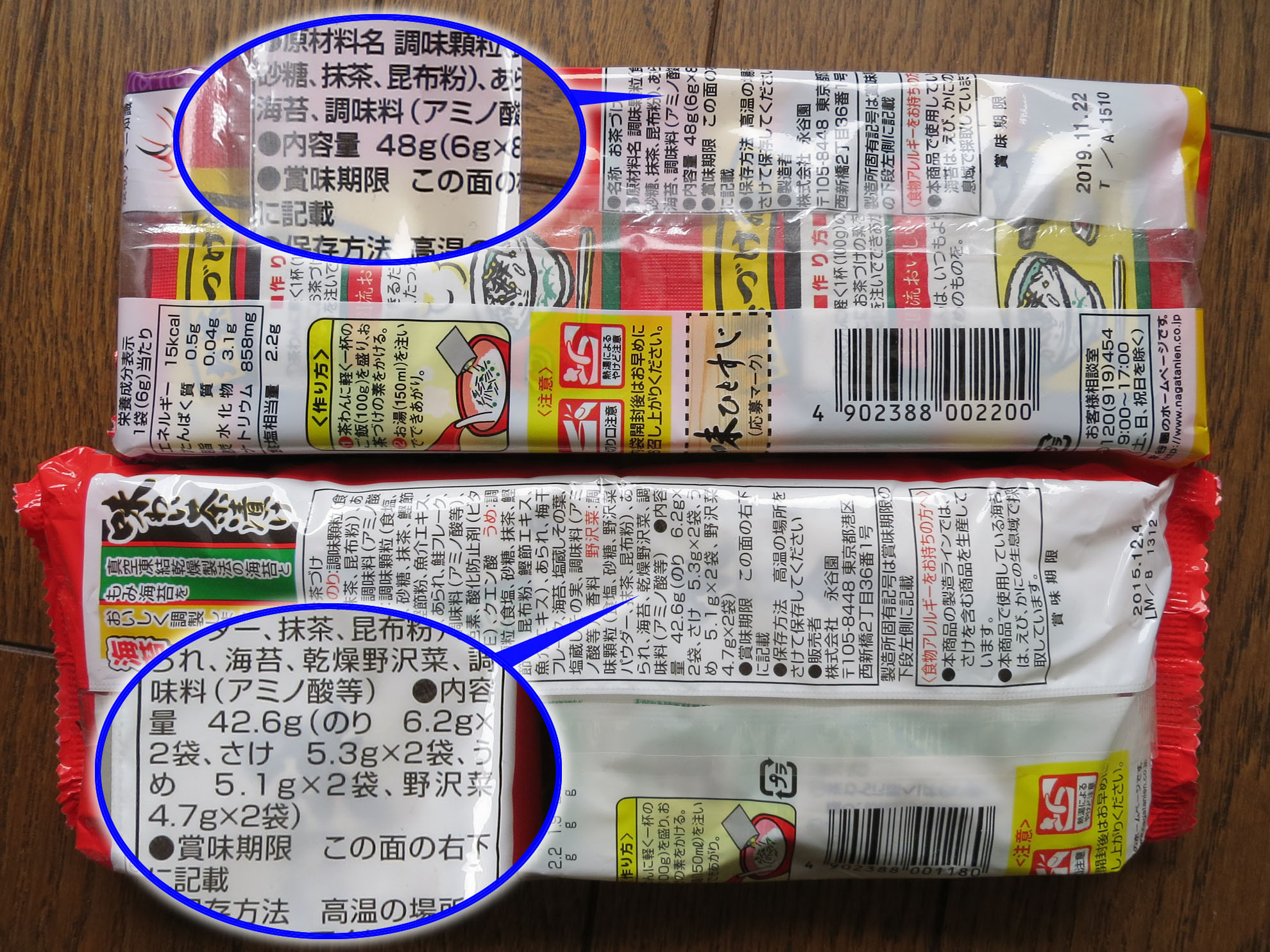 【たまで】スーパー玉出Part25【1円】 ->画像>14枚